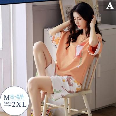 [時時樂]悠美學-精梳棉印花居家服套裝-7款任選(M-2XL)