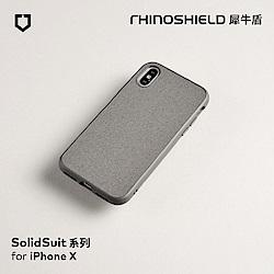 犀牛盾 iPhone X Solidsuit 超細纖防摔背蓋手機殼 - 泥灰