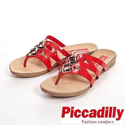 Piccadilly 亮面菱格夾腳人字拖鞋 女鞋-橘紅(另有粉)