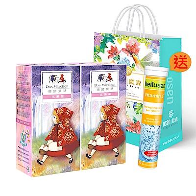 德國童話 果粒茶包禮袋組 (15入x2盒)