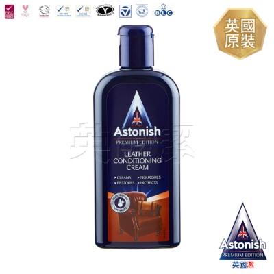 Astonish英國潔皮革去汙保養乳1瓶(250ML)