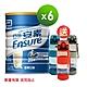 亞培 安素優能基粉狀配方香草口味(850g x3入)x2組 product thumbnail 2