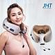 JHT U型包覆無線按摩枕 K-1588 熱銷推薦 product thumbnail 1