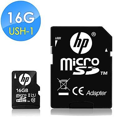 HP 16GB UHS-1 microSDHC 記憶卡 U1 (含轉卡)