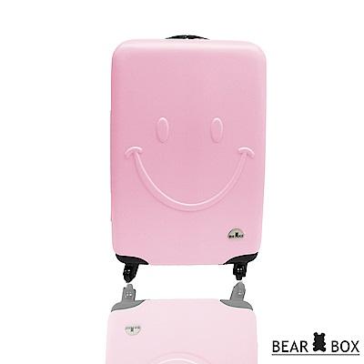 BEAR BOX 微笑系列經典20吋 輕硬殼旅行箱行李箱-粉紅色