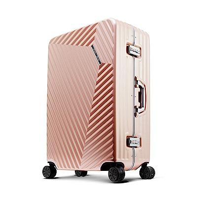 Deseno索特典藏II 20吋細鋁框行李箱-石英粉(雅虎獨家)