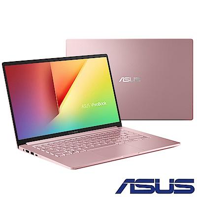 ASUS S403FA 14吋窄邊框筆電(i5-8265U/8G/512G/Win10/粉