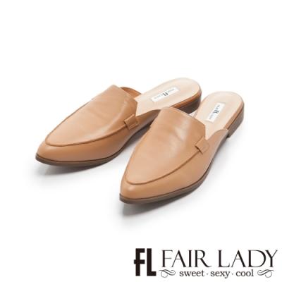 【FAIR LADY】素面皮革尖頭平底穆勒鞋 蜜橙