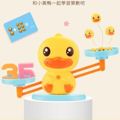 B.Duck.Baby 小黃鴨 益智數字天平鴨/教具 (玩耍中學習兒童算數)