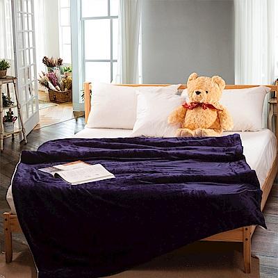 Carolan-藍 羊羔/法萊絨 厚毯( 150 x 200 cm)