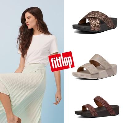 【時時樂】FitFlop- LULU/ MINA/LOTTIE 居家舒適經典夾腳涼鞋拖鞋後帶涼鞋-女(共8款)