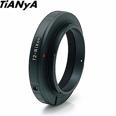 Tianya T2鏡頭轉Nikon F鏡頭轉接環 即T2-F