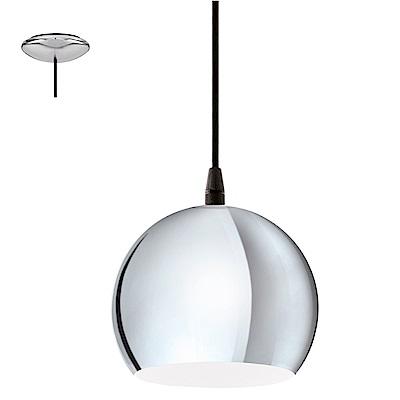 EGLO歐風燈飾 歐風銀造型圓罩式吊燈(不含燈泡)