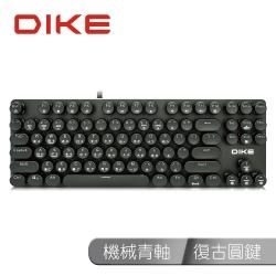 福利品 DIKE 復古圓鍵機械鍵盤87鍵-青軸 DK901BK-BU