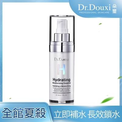 【Dr.Douxi 朵璽】玻尿酸保濕精華液30ml(H系列)