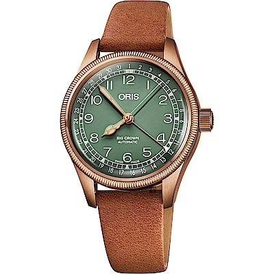Oris豪利時Big Crown指針式日期青銅錶-綠x咖啡36mm
