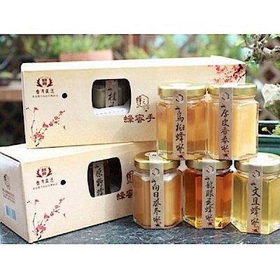 蜂之饗宴 蜂蜜手信(70gx4罐)