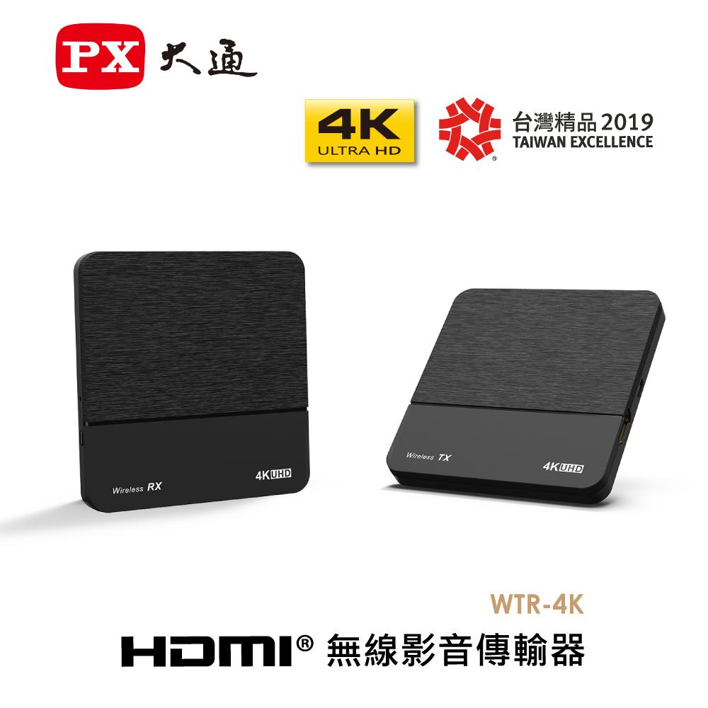 PX大通4K極緻無線影音傳輸器 WTR-4K