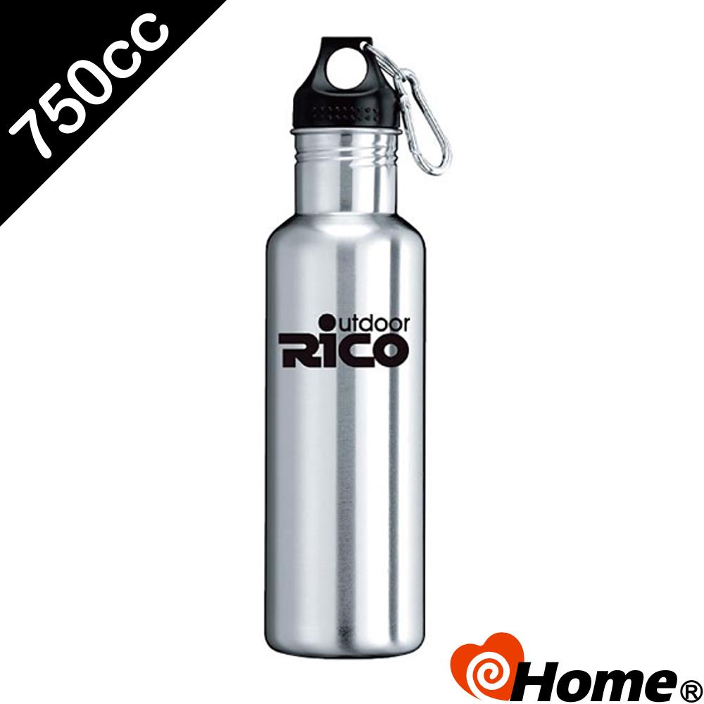 i-home 運動風尚 輕量不鏽鋼水壼(750cc)
