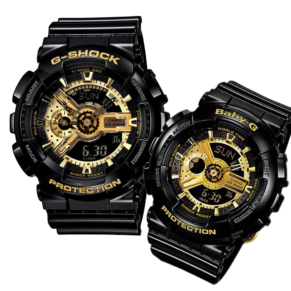 G-SHOCK&BABY-G 變形金剛組合對錶
