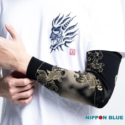 日本藍 BLUE WAY –  日本藍水墨金魚單邊袖套