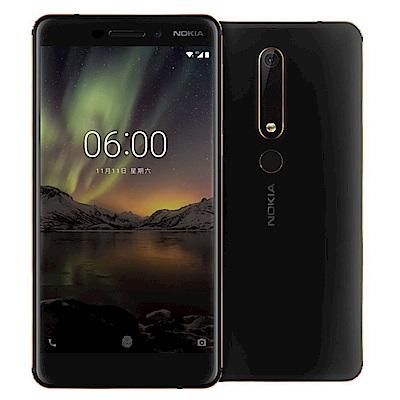 Nokia 6.1 (4G/64G) 5.5吋八核雙卡智慧型手機