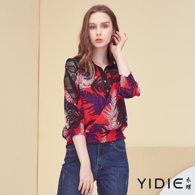 【YIDIE衣蝶】拼接網紗植物印花雪紡上衣