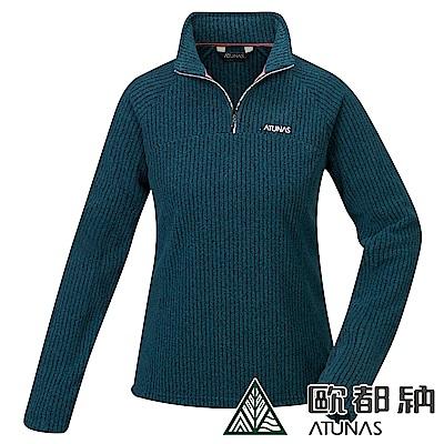 【ATUNAS 歐都納】女款刷毛透氣抗風保暖長袖拉鍊衫A-P1838W孔雀藍