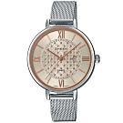 SHEEN 潮流話題米蘭風設計不鏽鋼腕錶-銀(SHE-4059M-4A)/41.mm