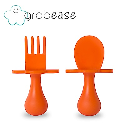 grabease 美國 嬰幼兒奶嘴匙叉組-橙橘