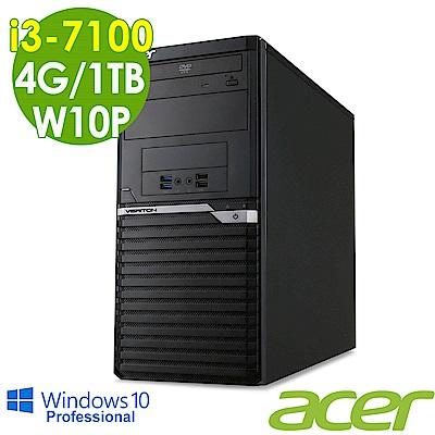 Acer VM4650G i3-7100/4G/1T/W10P