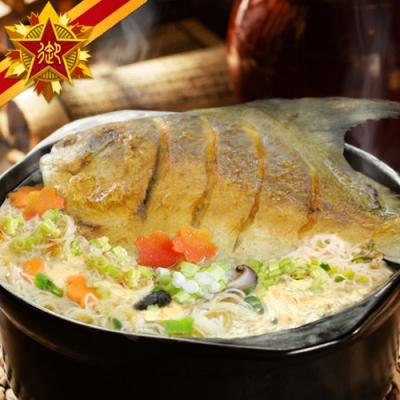 五星御廚養身宴 古法鯧魚炊粉煲(總重1460g 固形物460g)