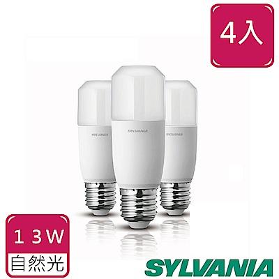 喜萬年SYLVANIA 13W LED 小小冰極亮燈泡-自然光 4入組