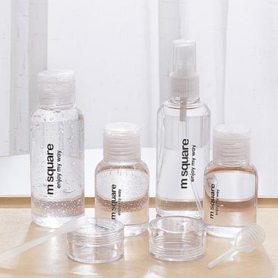 m square混裝分裝瓶六件套
