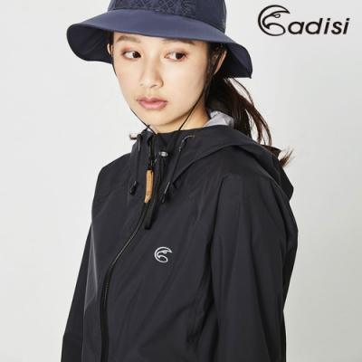 ADISI 女輕薄3L防水透氣連帽外套AJ1821002 (S~2XL)【宇宙黑】