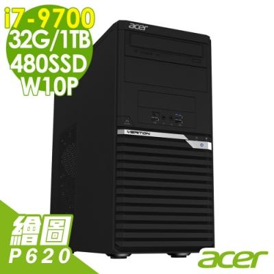 ACER VM6660G繪圖電腦 i7-9700/32G/1T+480SSD/P620