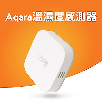 Aqara溫濕度感測器
