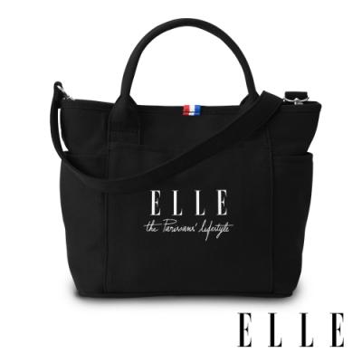 ELLE 周年限定版-極簡風帆布手提/斜背托特包-黑色 EL52372