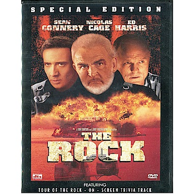 絕地任務 THE ROCK  DVD
