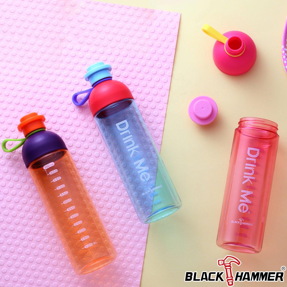 BLACK HAMMER Drink Me 玩色運動瓶760ML-3色可選