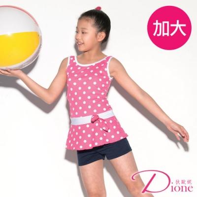 Dione 狄歐妮 泳裝 女童二截平口褲藍白(附帽)