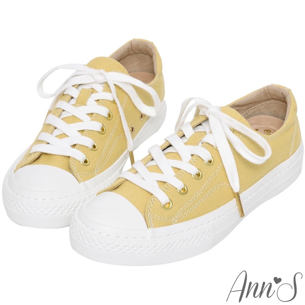 Ann'S黑科技-弄不髒防潑水綁帶金釦帆布鞋-黃