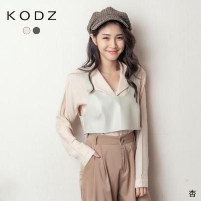東京著衣-KODZ 個性時尚兩件式附背心襯衫上衣(共二色)