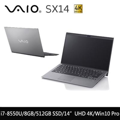 VAIO SX14 14吋筆電-霧鋁銀(i7-8565U/512G SSD/14 4K)