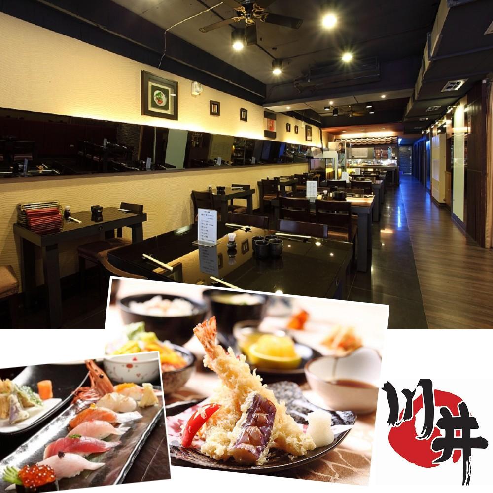 川井日本料理$580餐飲抵用券(2張) @ Y!購物