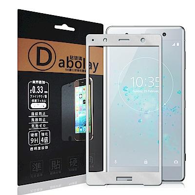 全膠貼合 Sony Xperia XZ2 Premium 滿版疏水疏油9H鋼化玻璃膜(銀)
