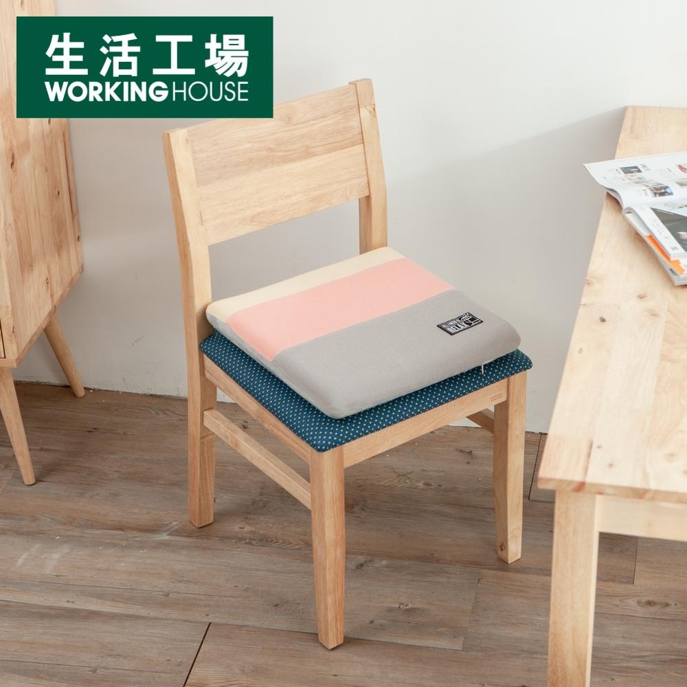 【女王節2入69折-生活工場】恬粉質紋低反彈方坐墊