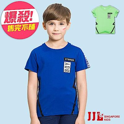 JJLKIDS 率性貼布繡百搭純棉T恤(2色)