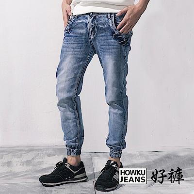 美式質感湛藍牛仔縮口褲