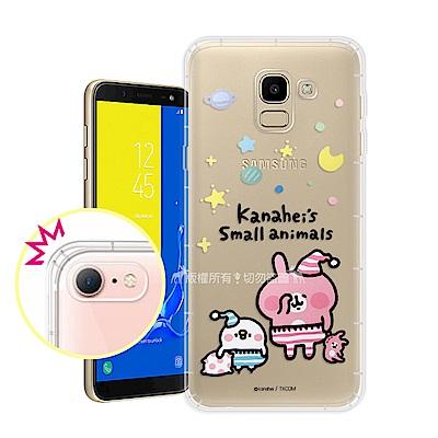 卡娜赫拉 官方授權 Samsung Galaxy J6 透明彩繪空壓手機殼(晚安...